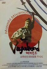 Vagabond Volume 1 Samurai Musashi Miyamoto - Region 2 Compatible DVD (UK seller)