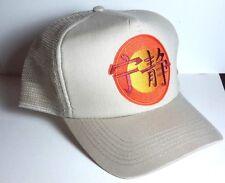 Tan Firefly/Serenity Round Logo Baseball/Trucker Tan Cap/Hat w Patch-