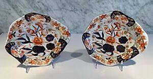 Vintage Imari China Reproduction Plates Set of 2