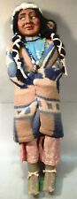 Antique Skookum Indian Native American Doll with Papoose, 15 1/2 inches Tall