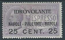1917 REGNO POSTA AEREA NAPOLI PALERMO MH * - RR12889-3