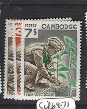 CAMBODIA (P1501B) SC 160-2   MNH