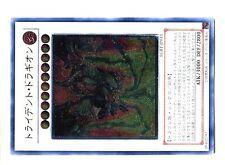 YUGIOH ULTIMATE N° RGBT-JP043 Trident Dragion Dragon