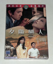 "Ching Li ""Sunset"" Paul Chun Pui  HK IVL 1971 Romance  Shaw Brothers OOP DVD"