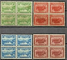 Papua 1934 SG146-49 50th Anniv. Declaration of British Protectorate MNG blocks 4