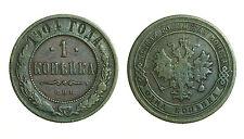 pcc1237_8) ESTERE - RUSSIA -  1 Kopek  1904