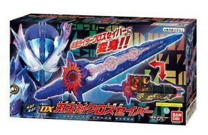BANDAI Kamen Rider Saber DX Haouken Xross Saber from JAPAN  F/S
