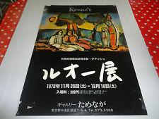 AFFICHE DU PEINTRE .ROUAULT.EXPOSITION AU JAPON;1978