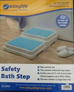 Safety Bath & Shower Step Slip Resistant Top Stackable Top Stool