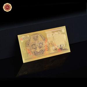 WR 1975 Indonésie 10000 Rupiah collectionneurs de billets de banque de couleur