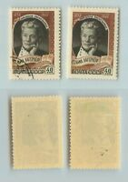 Russia USSR 1959 SC 2172 Z 2195 MNH and used . rta7612