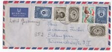 1963 INDIA Air Mail Cover SACHIVALAYA BOMBAY to ERLANGEN GERMANY Multi Stamped