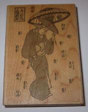 "Woman Parasol Rubber Stamp Geisha Writing Hero Arts 4"" High Japanese Lady"
