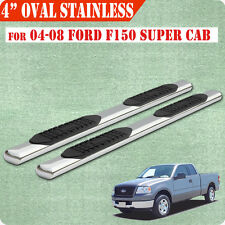 """For 04-08 Ford F150 Super Ext Cab 4"""" Running Boards Side Step Nerf Bar SS Oval"""