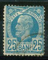 Romania 1880 SG 171 Usato 100%