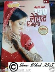 Henna / Mehndi Tattoo Body Art Design / Arabic Bridal / Wedding Designs Book