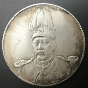 good Collected Chinese Republic Ancient Copper Silver Coin Commemorative Coins