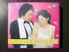 Japanese Drama Grumpy Gene VCD