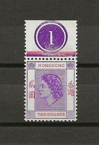HONG KONG 1954-62 SG 189 MNH Cat £12