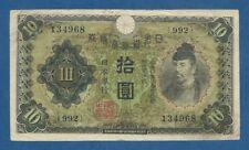 JAPON // JAPAN -- 10 YEN ND ( 1930 ) -- MBC- // VF -- PICK 40a .