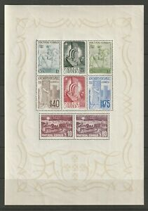 Portugal 1940 Independed Block Michel # 2  vf MNH