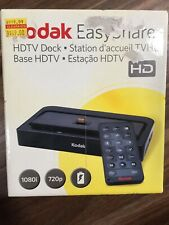 Kodak 8951956 Easyshare HDTV Dock (black) CAT8951956 New, Ships TOMORROW