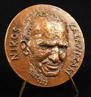 Medal Níkos Kazantzakis Kazantzáki Alexis Zorba le Greek Philosopher Medal