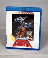 Space Adventure Cobra Blu-ray US Retail Discotek version