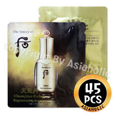 The history of Whoo Hwa hyun Essence 1ml x 45pcs (45ml) Hwahyun Newist Version
