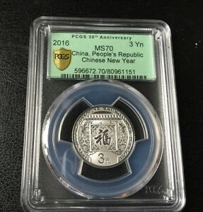 2016 China New Year Good Fortune Silver Coin 8gram PCGS MS70,with Book