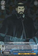 Batman: Missionary Disguise - BNJ/SX01-067 R 1x Near Mint Weiss Schwarz