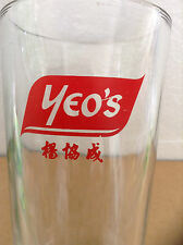 VINTAGE YEO HIAP SENG Drinking Glass