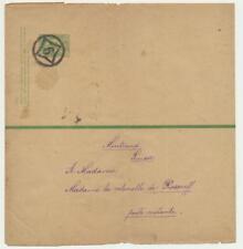 RUSSIA TO SWITZERLAND 1880's, 2k WRAPPER Mi#S-48 (177x444mm) (SEE BELOW