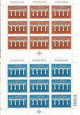 YUGOSLAVIA EUROPA cept 1984 Sin Fijasellos MNH  - Hoja bloque / Souvenir Sheet