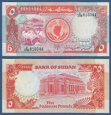 SUDAN 5 Pounds 1991  UNC   P. 45