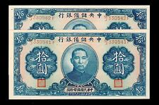 2pcs China 1940 10Yuan Paper Money GEM UNC 2张连号 #180