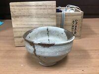 Y0310 CHAWAN Seto Hakutenmoku Kintsugi Japanese Tea Ceremony bowl pottery Japan