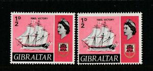 Gibraltar :1967 Ships - 1/2d - Boomerang Flaw Variety - SG 200b - MNH