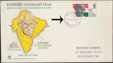INDIA GANDHI 1969 CENTENARY YEAR GB STAMP ON FDC
