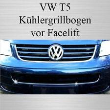 VW T5 - 3M Chrom-Leisten Kühlergrill Zierleiste Chromleiste Bogen NEU