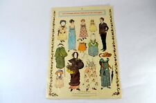 Kate Greenaway Antique Paper Dolls, Old Fashioned Embossed, MIP