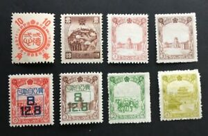 JAPANESE  COLONY IN CHINA ~ 8  MANCHUKUO STAMPS 1930'S & 1940'S