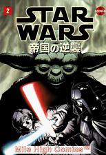 Star Wars: Empire Strikes Back-Manga #2 Near Mint