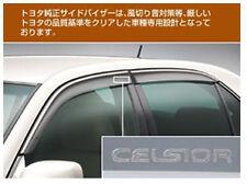 Toyota side visor 30 series Celsior UCF30 31