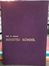 Sogetsu School, Best Of Ikebana By Sofu Teshigahara 1962