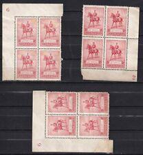 Australien Lot viererblock MNr. 129 mit Falz, 25. Thronjubiläum von König Georg