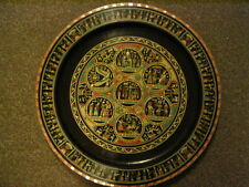 Large Egyptian Inlaid Marquetry Table Top or Tray in Pietra Dura style.
