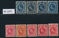 Thailand. Siam. 1883. King Chulalongkorn. 21 unused stamps - 2 SCANS
