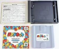 RANDNET DD Randnet Disc 64DD Nintendo 64 Disk JP Tested And Works Free Ship