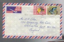 Malaysia Sarawak 50c + 30c bird on 1975 cover ad cancel (13ben)